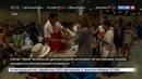 Новости на Россия 24 Разрушительная Ирма сотни тысяч людей оказались в заложниках у стихии