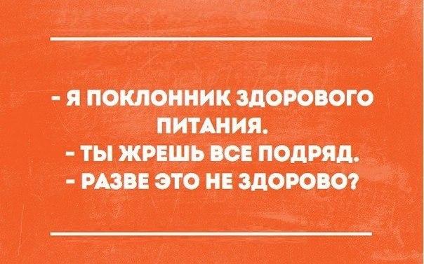 https://pp.vk.me/c7001/v7001696/1829c/w3dSGh4IoFQ.jpg