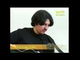 Наша Музыка 2004 Александр Серов, прямой эфир
