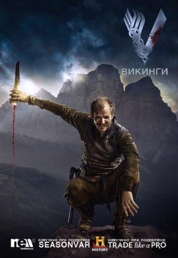 Викинги / Vikings | 2 Сезон