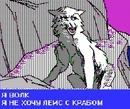 Андрей Волков. Фото №1