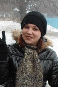 Алёна Кудрик, 22 ноября , Жмеринка, id147300152