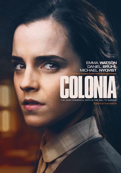 Колония Дигнидад (2016)