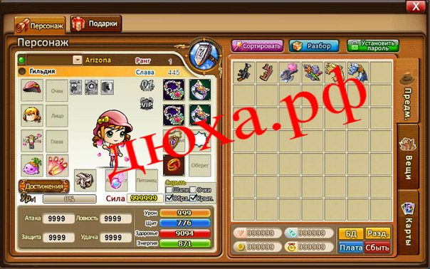 pobedpix.com / бумз пиратка