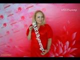Алиса Кирко - Hello Dolly