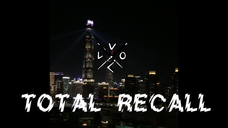 LVO TOTAL RECALL
