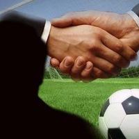 Ограничения на ставку договорной матч