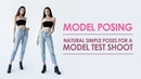 Effy posing | Model test shoot | Natural simple modeling poses | How to Tutorial