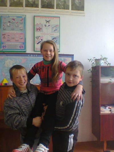Богдана Кондратюк, 8 августа , Харьков, id214683018