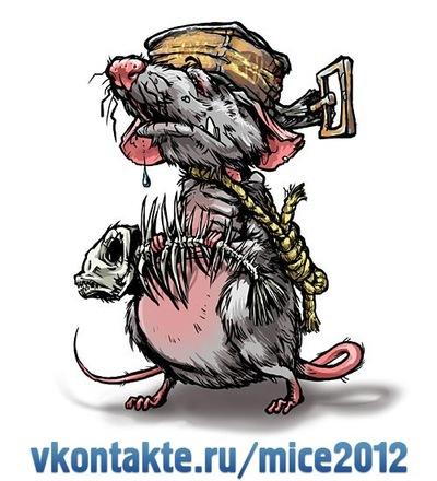Роман Перевозчиков, 22 апреля , Москва, id170127664