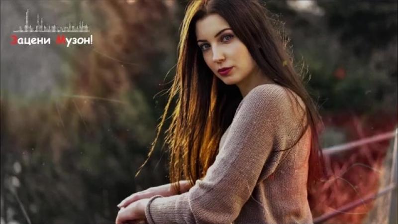 Очень Красивая Песня ! Kondrat Eckert (GERMANY) 💕Женщина Моей Мечты! Новинка 20