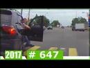 АвтоСтрасть - Новая сборка видео с видеорегистратора от канала Авто Страсть. Видео №647 Июнь 2017