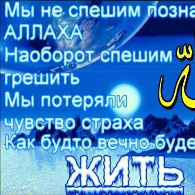 Едил Жалгасбаев, 25 августа 1999, Магнитогорск, id226154255