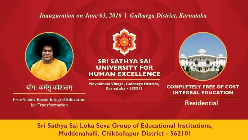 Inauguration of Sri Sathya Sai University For Human Excellence, Gulbarga