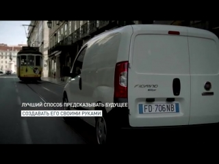 Fiat Professional Mopar