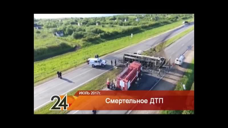 Житель Нижнекамска погиб в ДТП на трассе Заинск – Альметьевск, еще трое пострадали