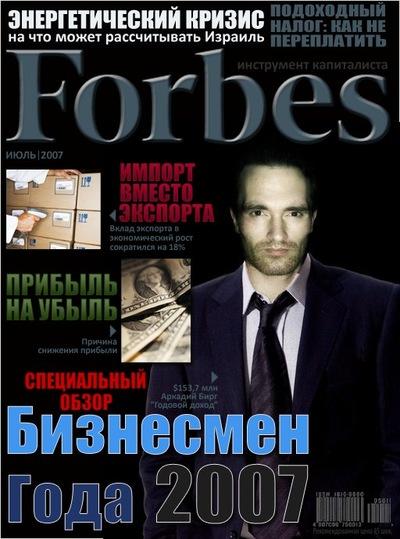 Дмитрий Николаев, 19 мая , Ильичевск, id49705108