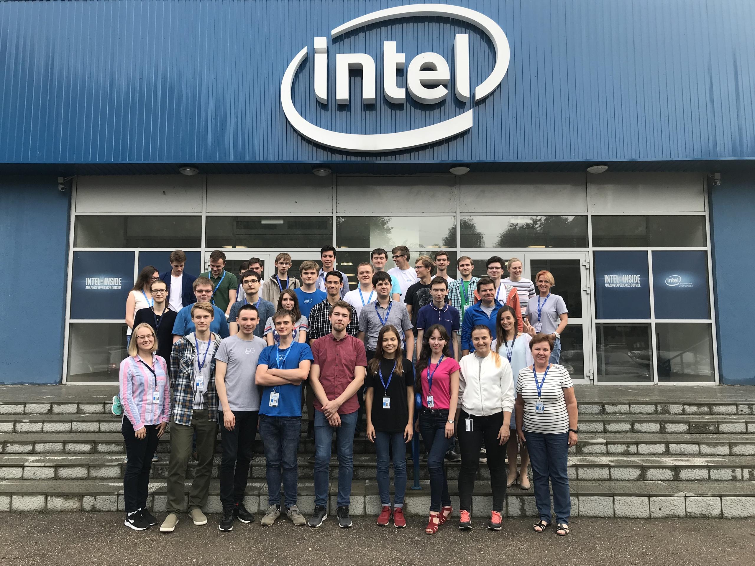 Intel Summer Internship