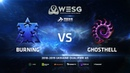 WESG Ukraine Qualifier 5 - Ro4 Match 2: BurNing (T) vs GhostHell (Z)