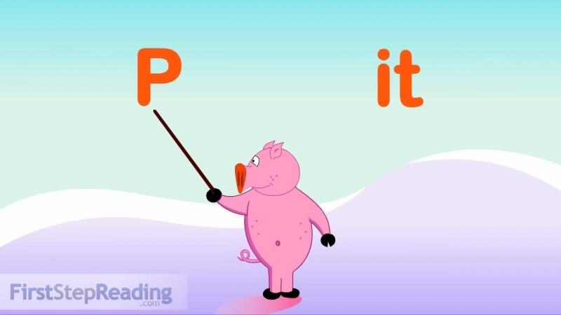 3 Letter Blending Short Vowel I Words- Beginning Readers, Pre-Readers Phonics Lessons