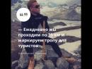 От Перми до Омска пешком