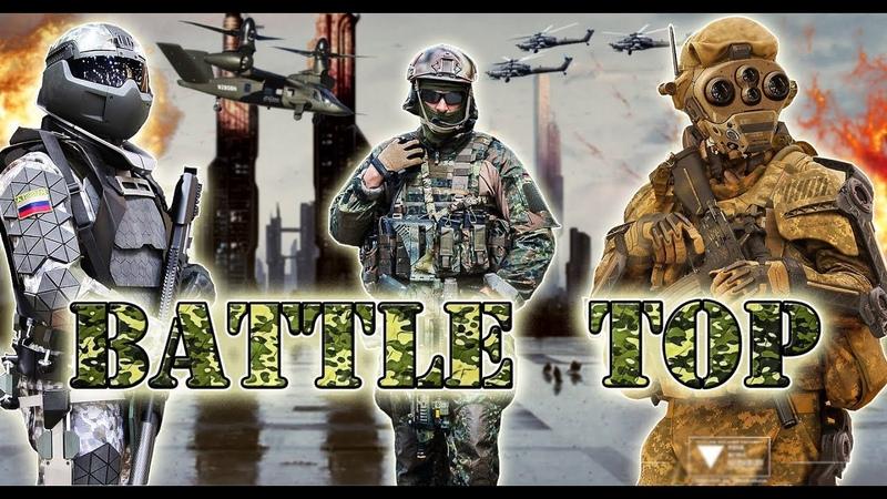 TOP 5 ЭКИПИРОВОК СОЛДАТА БУДУЩЕГО ✪ Ратник TALOS Gladius IdZ ES Future Soldier