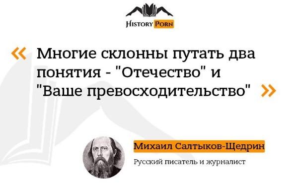 Джонни Мнемоник  