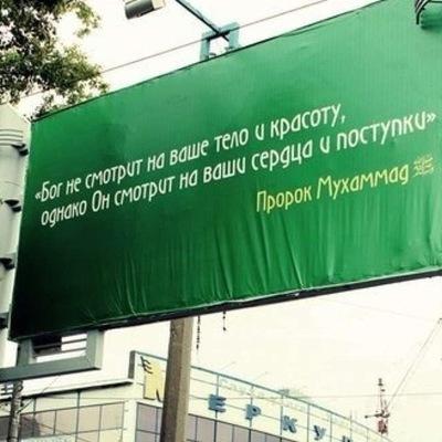 Руслан Ашуров, 14 мая 1990, Набережные Челны, id96521447