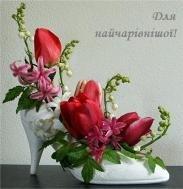 роза,розы,цветы,туфелька,туфельки,подруге,любовь,я тебя люблю,настроение,красиво