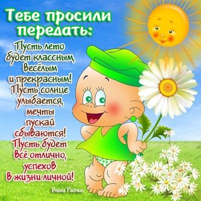 Элина Магомедова, 12 августа 1985, Тверь, id217705654