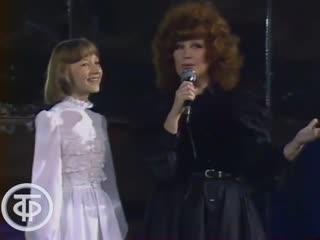 """Алла Пугачева и Кристина Орбакайте _""""Все еще будет_"""" (1983)"""