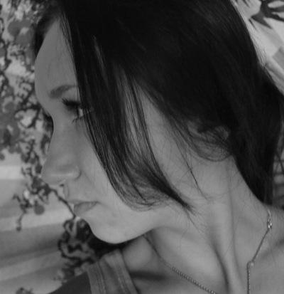 Анастасия Русович, 9 августа 1995, Слуцк, id159199806