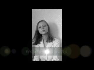 Britney Spears - Everytime (cover by Ksyusha)