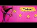 Fito Spray Kaufen