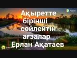 kuran_tapsir_1927081603722831185.mp4