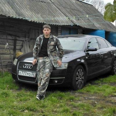 Артём Цыбин, 16 декабря , Брянск, id48908792