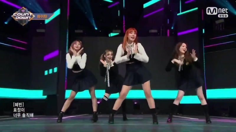 180412 [Comeback Stage M Countdown] HIGHTEEN - Timing