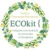 ECOkit.by { vegan zerowaste store Minsk