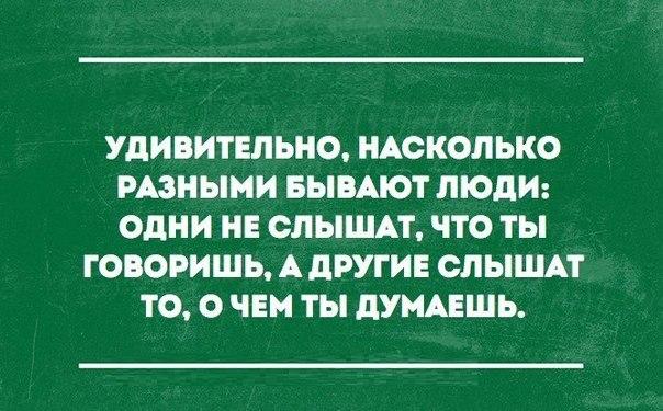 https://pp.vk.me/c7001/v7001741/181cc/INVe55psSTU.jpg