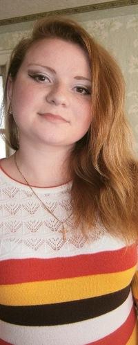 Анастасия Напалкова, 23 октября 1995, Вознесенск, id99032767