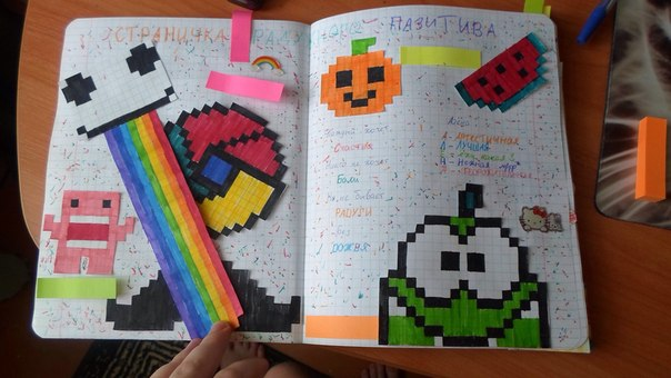 Картинки для личного дневника зима