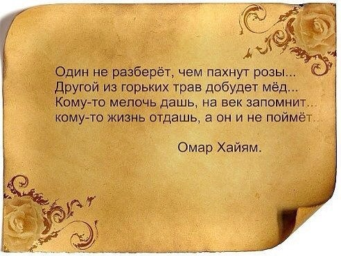 http://cs310316.vk.me/v310316258/8a39/b86XFZ0u53w.jpg