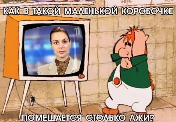 Российская правозащитница рассказала, сколько платили военнослужащим РФ за участие в боевых действиях на Донбассе - Цензор.НЕТ 4302