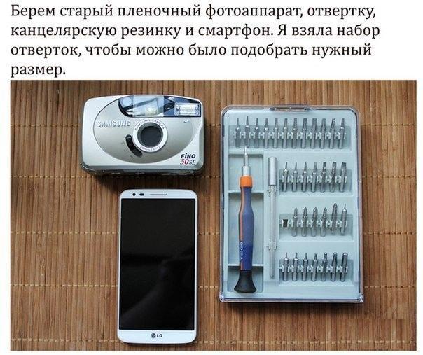 Делаем макролинзу для смартфона ✔