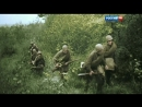 Секретно Сталину Главная загадка Великой Отечественной войны ЛИВНЫ Документальное кино