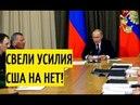 Паника на ЗАПАДЕ Путин анонсировал ПЕРЕДАЧУ армии гиперзвуковых и лазерных комплексов Срочно