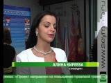 Именные стипендии - талантливым курским студентам