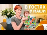 Vlog: в гостях у Маши и Бьянки. Рум тур по квартире в Москве.