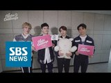 [아이보트챌린지] 제7회 전국동시지방선거 D-11 l 갓세븐, 양태빈 / SBS