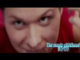 Турбомода - Не целуй её (2000)